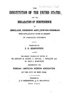 The Constitution of the United States and the Declaration of Independence in English  Hebrew and Jewish German