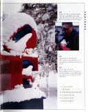 Middlebury Magazine