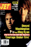Jul 15, 1996