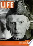 5 Jan 1948