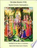 Krishna Kanta s Will