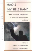 Mao S Invisible Hand