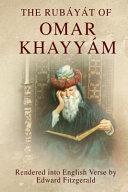 The Rub  y  t of Omar Khayy  m Book PDF
