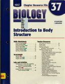 Holt Biology: Introduction to body structure