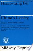 China s Gentry