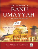 download ebook the caliphate of banu ummayah pdf epub
