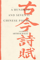 170 Chinese Poems