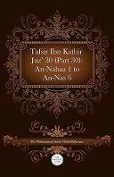 Tafsir Ibn Kathir Juz    30  Part 30   An Nabaa 1 To An Nas 6