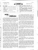 L'illustrazione coloniale rivista mensile sotto gli auspicii dell'Istituto coloniale italiano