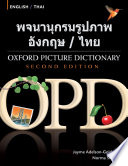 Oxford Picture Dictionary English Thai Edition  Bilingual Dictionary for Thai speaking teenage and adult students of English