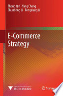 E-Commerce Strategy PDF