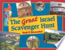 The Great Israel Scavenger Hunt