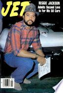 Jan 17, 1983