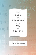 download ebook the fall of language in the age of english pdf epub