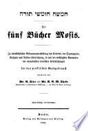 Polyglotten Bibel zum praktischen Handgebrauch