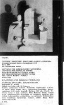 Latvian art exhibition catalogs: Ilze Šēnberga (1988)