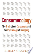 Consumerology  New Edition