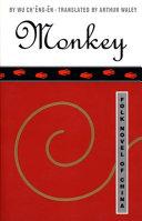 Monkey /