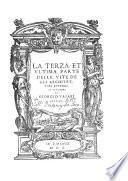 Le vite del Vasari nell  edizione del MDL