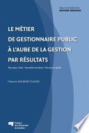 Le M  tier de Gestionnaire Public    L Aube de la Gestion Par R  sultats
