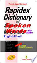 Rx Dictionary Of Spoken Words book