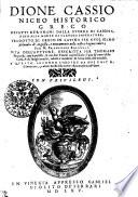 Dione Cassio Niceo historico Greco de  fatti de  Romani dalla guerra di Candia  fino alla morte di Claudio imperatore