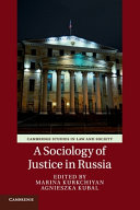Sociology of justice in Russia document cover