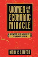 Women and the Economic Miracle