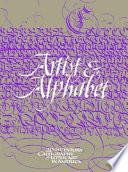 Artist   Alphabet