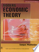 modern-economic-theory