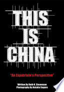 This Is China Shenzhen These Words Are The