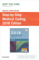 Step By Step Medical Coding 2018 Access Code