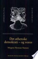 Det athenske demokrati - og vores