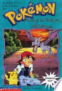 illustration L'attaque des Pokémon préhistoriques