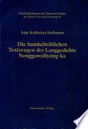 Die handschriftlichen Textzeugen des Langgedichts Nonggawŏllyŏng-ka