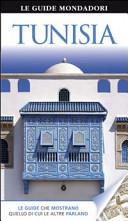 Guida Turistica Tunisia Immagine Copertina