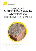 Calcolo della muratura armata antisismica per nuove costruzioni