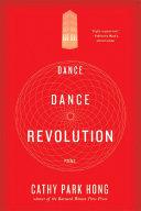 Book Dance Dance Revolution