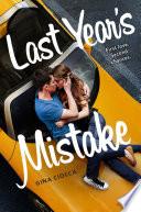 Last Year s Mistake Book PDF