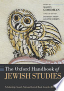 The Oxford Handbook of Jewish Studies Book PDF