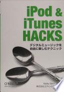 Ipod Itunes Hacks