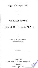 Hebrew and English dictionary  biblical and rabbinical