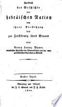 Handbuch der Geschichte der hebräischen Nation