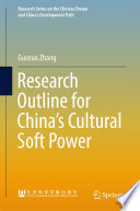 Research Outline For China S Cultural Soft Power