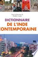 Dictionnaire de l Inde contemporaine