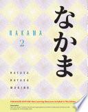 Nakama 2  Enhanced