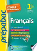 Fran  ais 1re toutes s  ries   Pr  pabac Cours   entra  nement