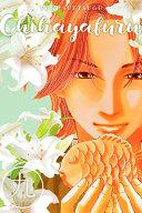 download ebook chihayafuru pdf epub
