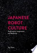 Japanese Robot Culture