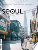 Seoul Magazine July 2018